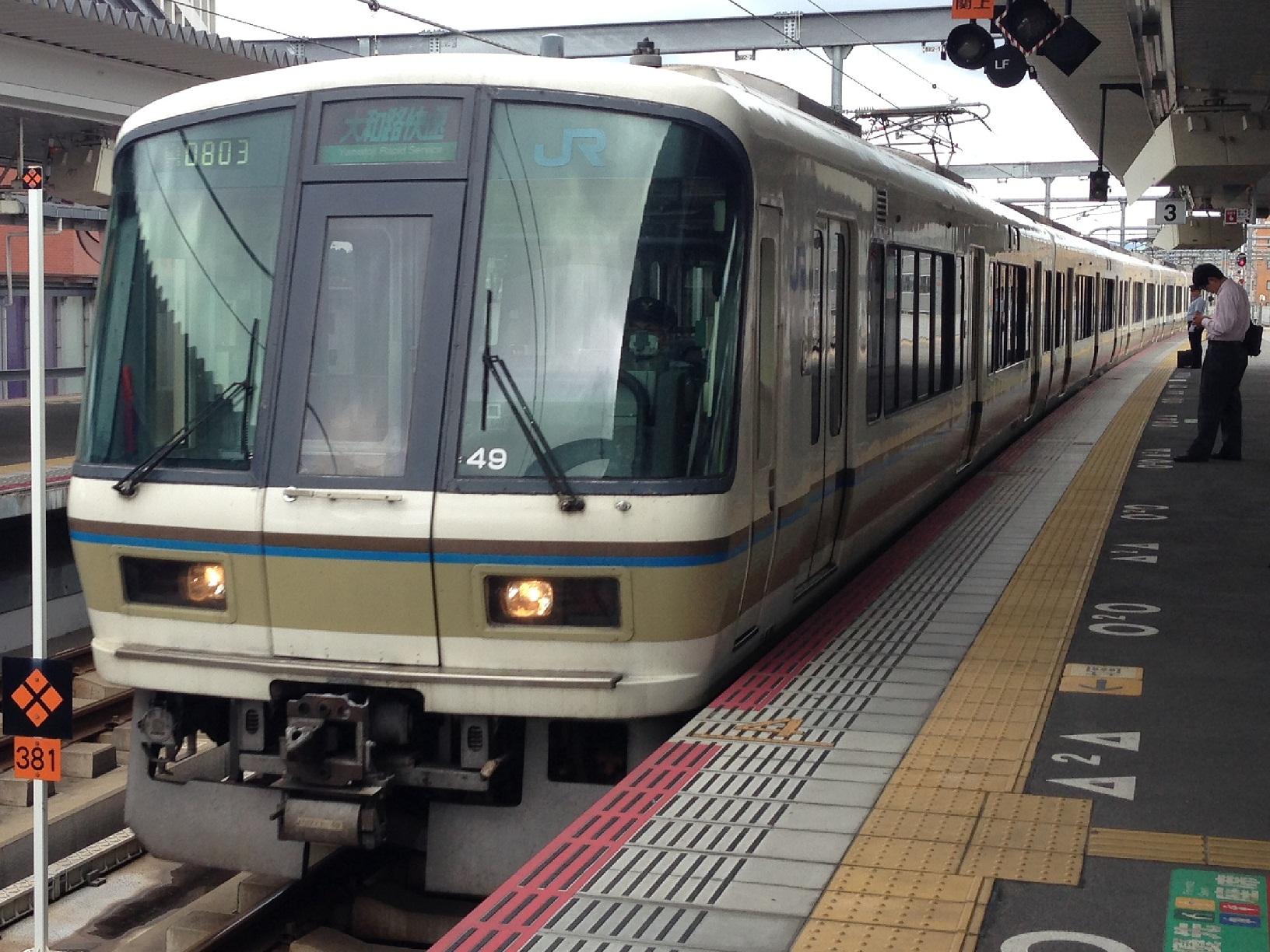 jrw-221-yamato.jpg
