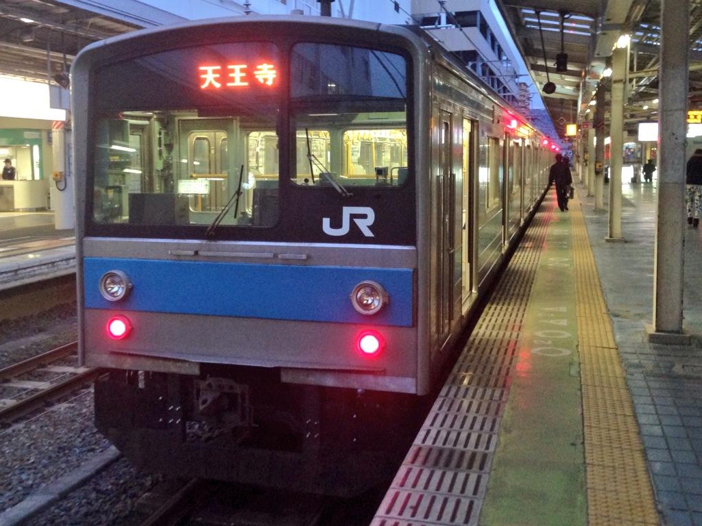 205系阪和