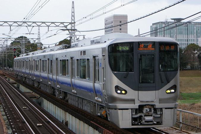 225系阪和