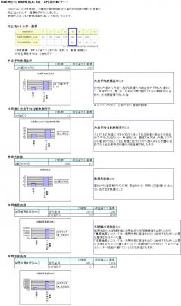 20140303_QPEX.jpg