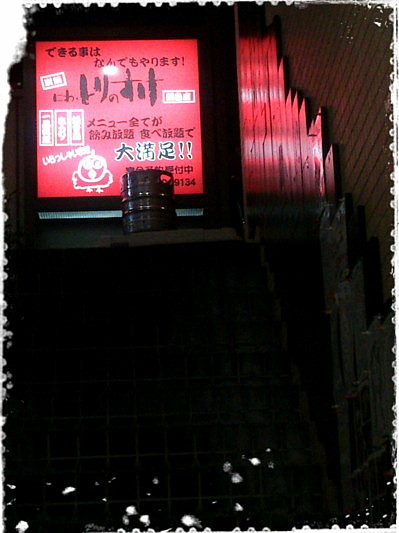 2014-09-14-09-01-07_deco_20140919004616931.jpg