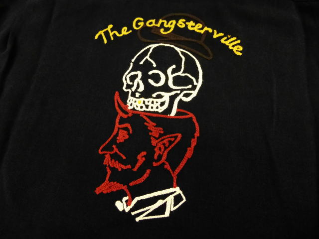 GANGSTERVILLE Mr.Fiend