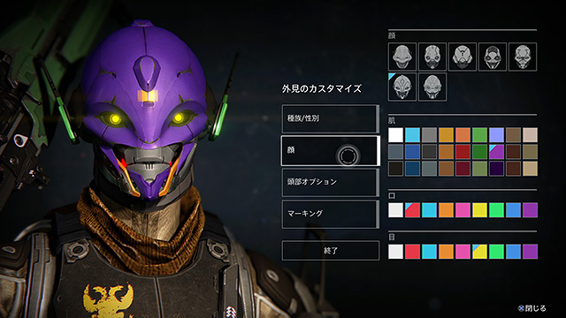 destiny_01_02.jpg