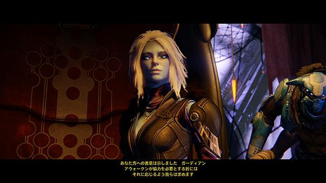 destiny_02_04.jpg