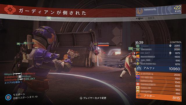 destiny_03_02.jpg