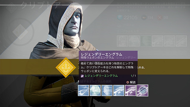 destiny_04_01.jpg