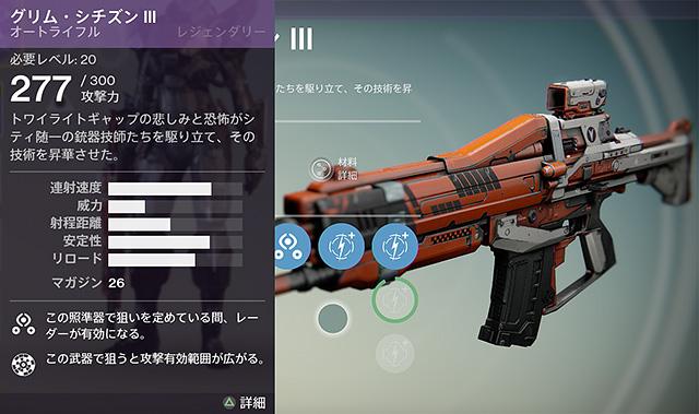 destiny_04_04.jpg