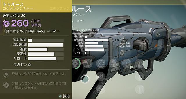 destiny_04_08.jpg