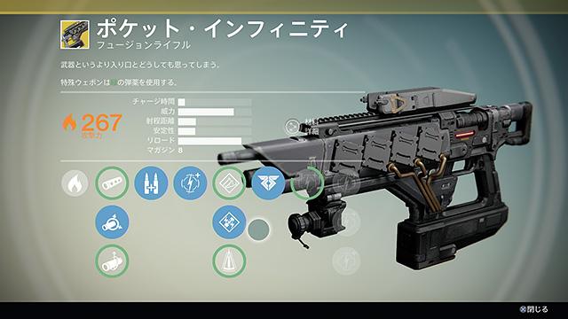 destiny_05_08.jpg