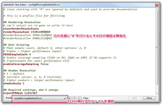 ffxiii_1080_09.jpg