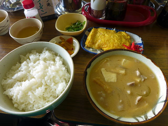 白ひげ食堂 1