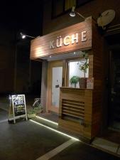 KüCHE001