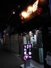 麺蔵 ひの屋001