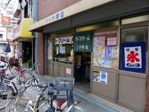 カドヤ東店001