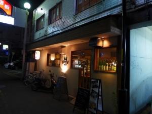 串焼 バードル001