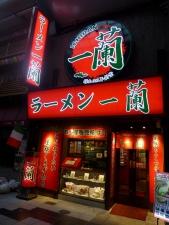 一蘭 梅田店001
