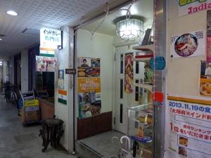 シンズ・キッチン001