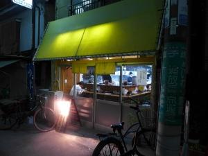 麺家 近001