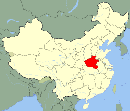 China_Henan_image.png