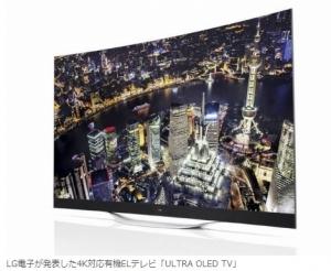 LG_4K_ULTRA_OLED_TV_image.jpg