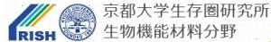 RISH_kyoto-univ_logo_image.png