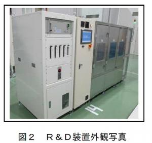 TMEIC_mistCVD_RD_machine_image.jpg