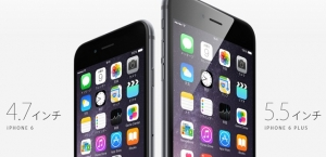 apple_iphone6_6plus_image.jpg