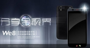china_smartphone_projector_WE8_image.jpg