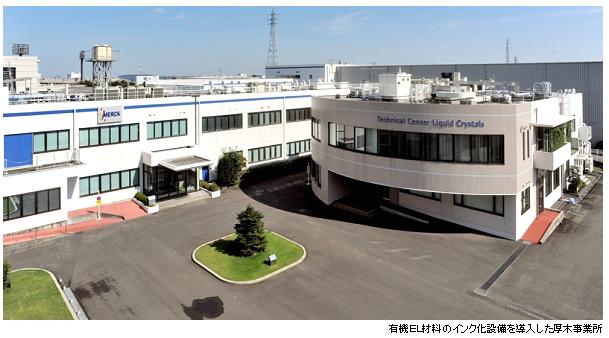 merk_OLED_IJ-ink_atsugi_image.png