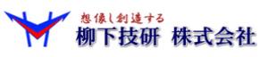 yagishitagiken_logo_image.png