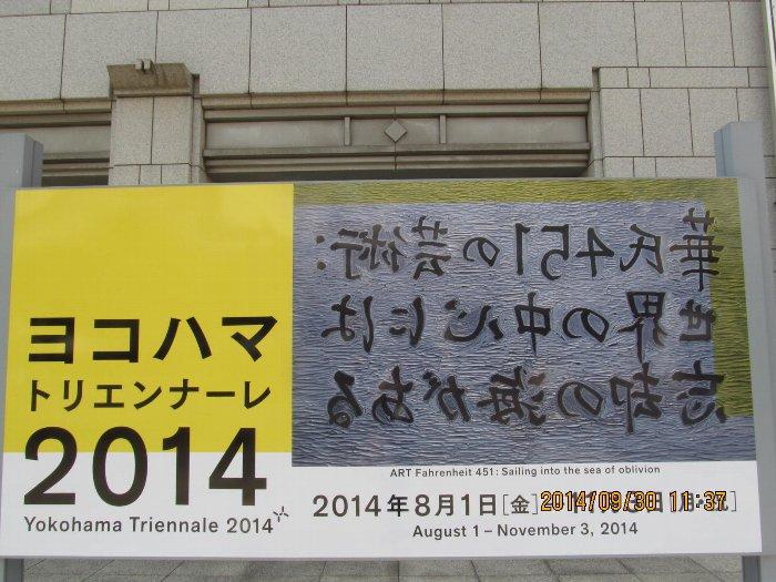 0929yoko04.jpg