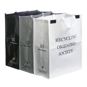 リサイクルバッグ2
