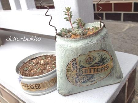 リメ缶バックに植え付け 201409