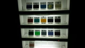 らーめん大 汐留店 (3)