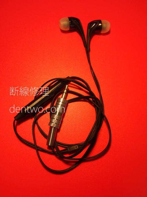 AKG製イヤホン・K340の修理済画像です。140722.jpg