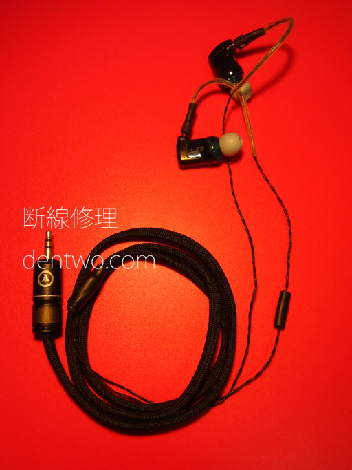 10pro用交換ケーブル・Nul audio Luneの修理済画像(全体)です。140722[8]