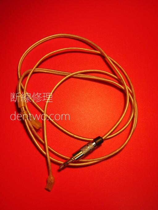 10pro用交換ケーブル・HPC-UEの修理済画像です。140723[3]
