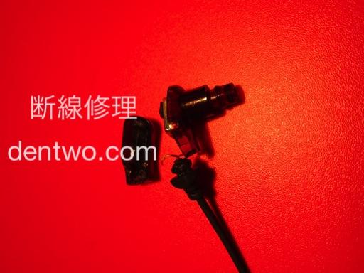 UE600の分解画像です。Jul 29 2014IMG_1257