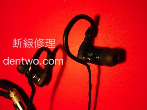 コネクタを再構築した10pro用交換ケーブル・Null audio Luneのアップ画像となります。Jul 29 2014IMG_1262