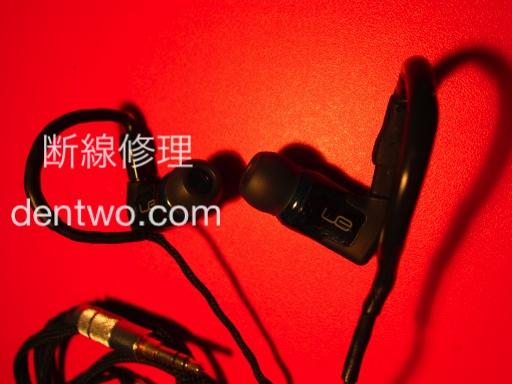 コネクタを再構築した10pro用交換ケーブル・Null audio Luneのアップ画像となります。Jul 29 2014IMG_1263