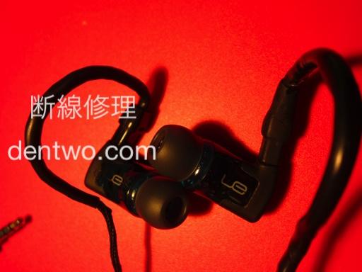 コネクタを再構築した10pro用交換ケーブル・Null audio Luneのアップ画像となります。Jul 29 2014IMG_1264