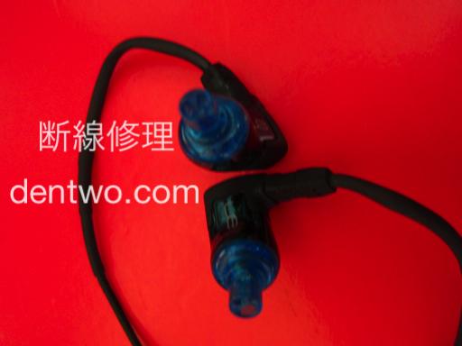10proの修理済コネクタ付近のアップ画像です。Jul 29 2014IMG_1268