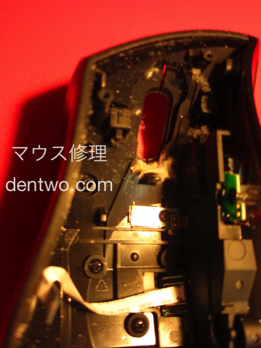 MX-Rの上部カバー部分の画像です。Jul 29 2014IMG_1273