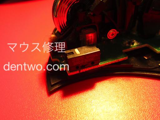 MX-Rのチャタリングが生じている左マイクロスイッチ部分の画像です。Jul 29 2014IMG_1275