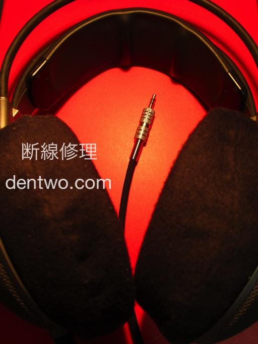 プラグを交換したMDR-CD760の修理画像です。Aug 19 2014IMG_1416