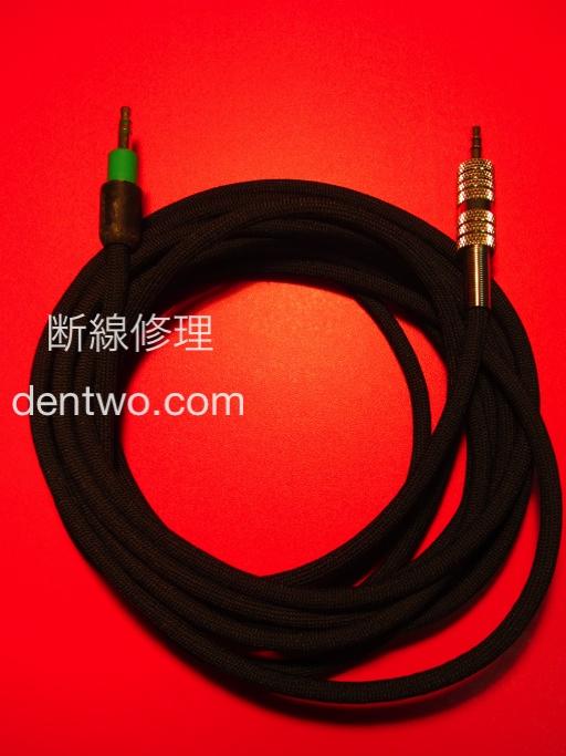 プラグを交換したMDR-CD760用交換ケーブルの画像です。Aug 19 2014IMG_1418