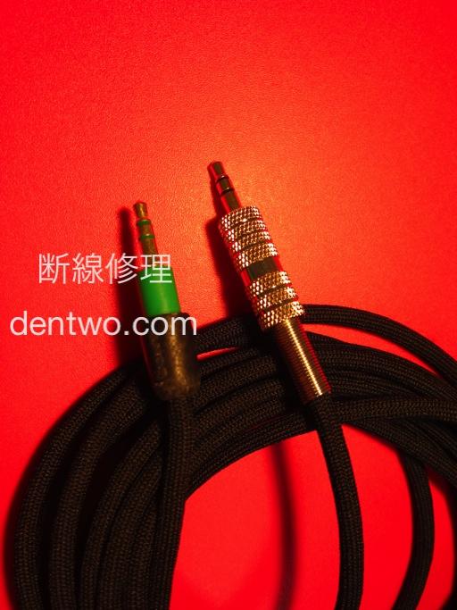 プラグを交換したMDR-CD760用交換ケーブルの画像です。Aug 19 2014IMG_1419