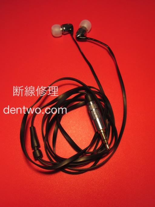 Logicool(Ultimate Ears)製イヤホン・UE400の断線修理画像です。Sep 20 2014IMG_1599