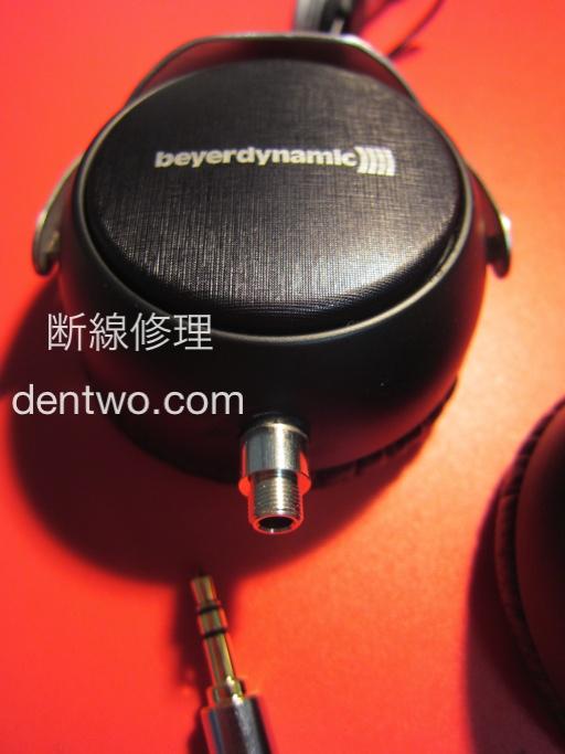 DT1350にステレオミニジャックを内蔵した改造。ジャック部分のアップ画像です。Sep 27 2014IMG_1639