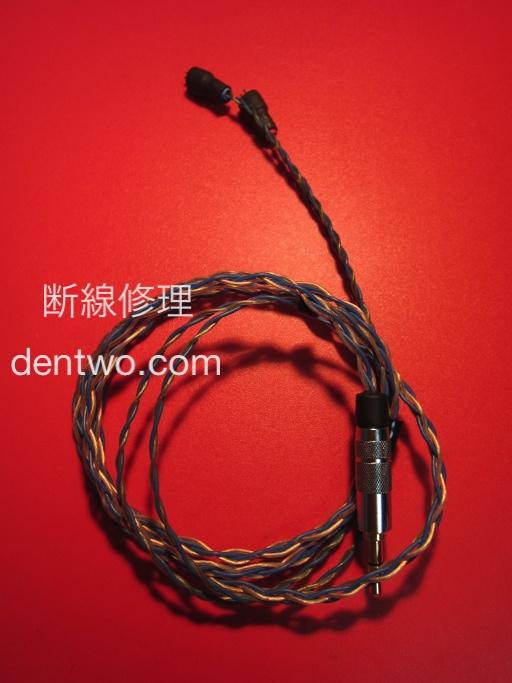 10pro用の交換ケーブルの断線修理画像です。Sep 28 2014IMG_1646